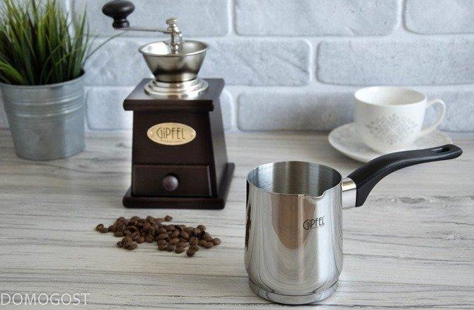 Gipfel tygielek do kawy 350 ml ⌀7cm